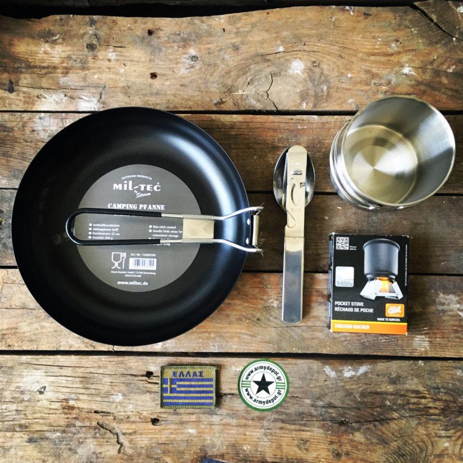Combo Σετ Σκευών Μαγειρικής